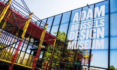 The design museum of Brussels