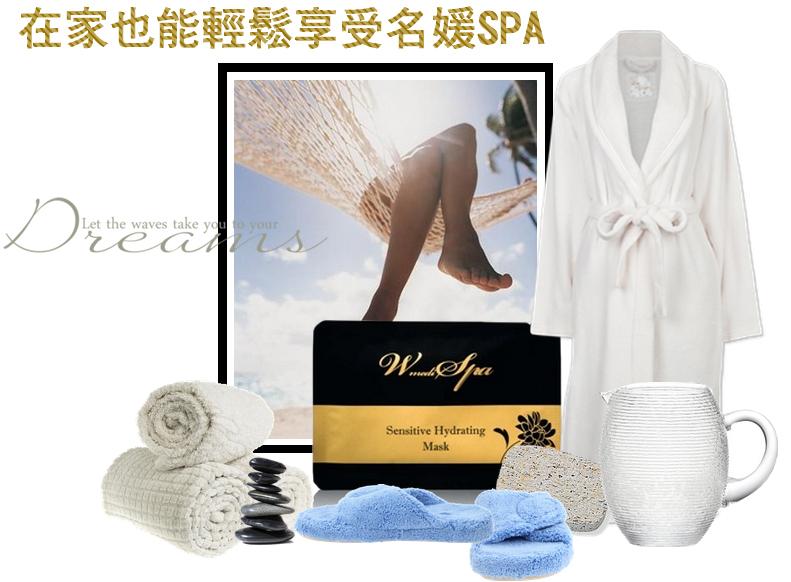 WSPA光療保濕面膜