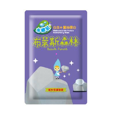 布萊斯森林白金+蠶絲蛋白  補水修護面膜