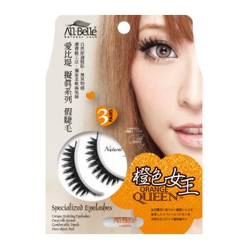 ALL-BELLE橙色女王擬真假睫毛