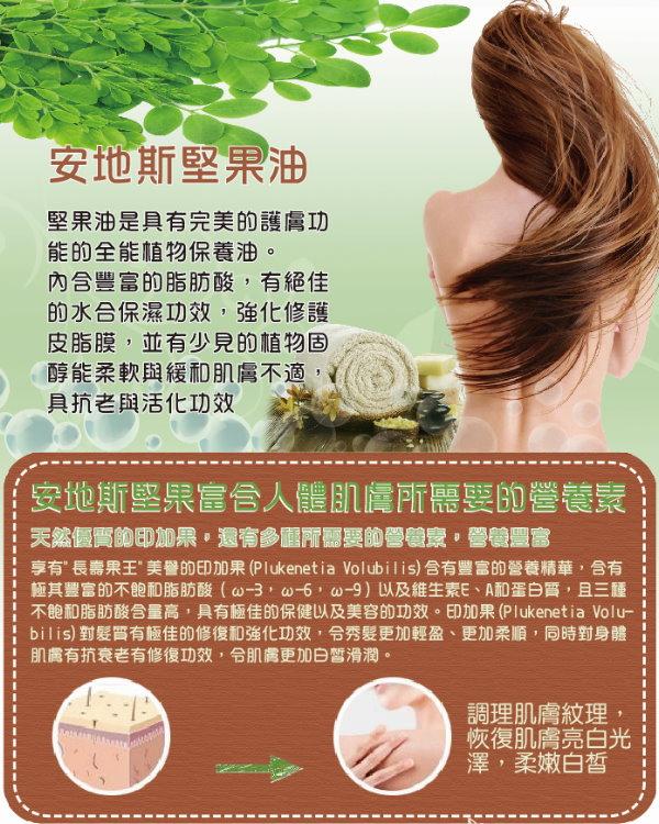貓吻,Kuskuching,韓國愛敬,香氛洗髮精,不含矽靈,香水洗髮精,洗髮精,試用,體驗