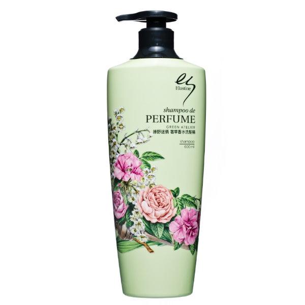 Elastine,綠野迷情奢華香水洗髮精,香氛洗髮精,香水洗髮精,金泰熙,無矽靈,試用,體驗