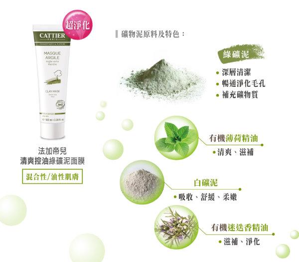 Chic Choc,潔顏酵素粉,潔膚油,卸妝,酵素粉,洗顏,潔顏,試用,體驗