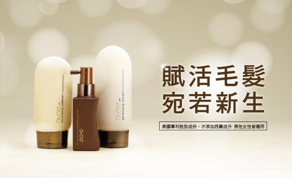 DR CYJ,髮胜肽,賦活洗髮精,洗髮精,健髮,韓國,養髮,試用,體驗