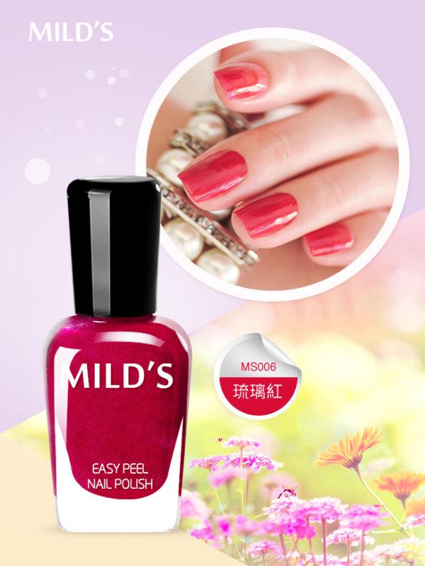 MILD'S,曼思水性可剝指甲油,曼思,無毒指甲油,指甲油,指彩,兒童指甲油,孕婦指甲油,試用,體驗