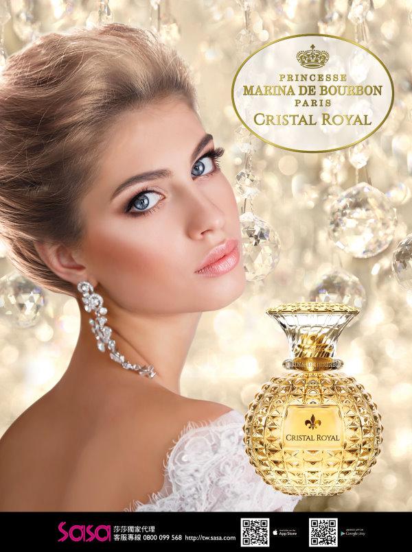 Marina de Bourbon,皇家晶鑽淡香精,香氛,SASA,香水,淡香,試用,體驗