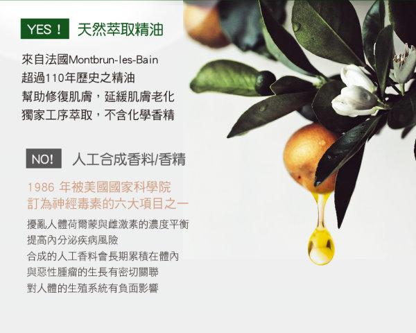 oaoa天然精油乳霜,oaoa,天然精油乳霜,保濕,天然精油,精油保養,敏感肌,精油,試用,體驗