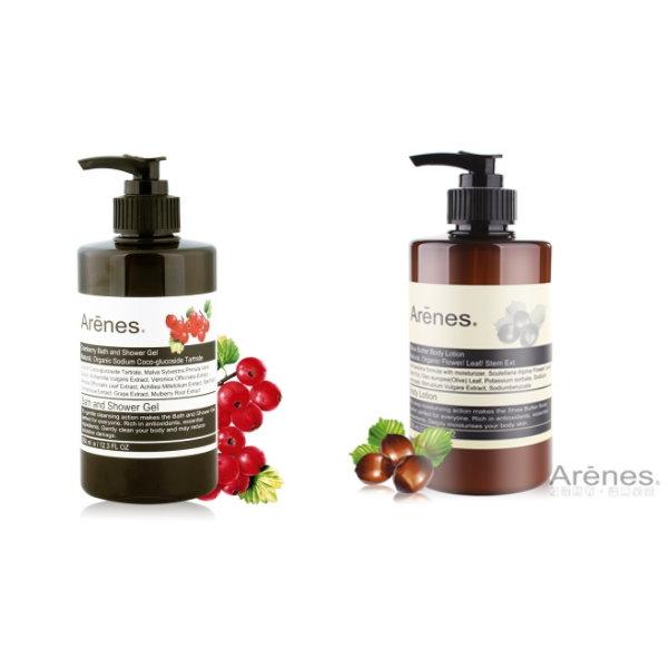 Arenes,蔓越莓香氛植萃沐浴露,乳油木果身體乳,保濕,沐浴,身體乳,乳液,植萃,草本,香氛,試用,體驗