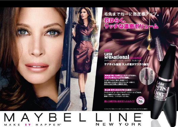 Maybelline,媚比琳,極致濃密奢華精萃睫毛膏,睫毛膏,纖長,濃密,睫毛保養,溫水可卸,試用,體驗