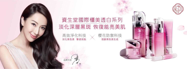 Shiseido, 資生堂, 美透白雙核晶白精華, 美白精華, 精華液, 專櫃精華液, 淡斑, 美白, 淡斑精華, 夏季保濕, 溫和保濕, 試用, 體驗