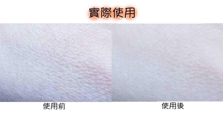 YOLO!, YOLO, 柔焦毛孔凝露, 妝前乳, 修飾毛孔, 毛孔凝露, 飾底乳, 妝前使用, 毛孔隱形, 試用, 體驗