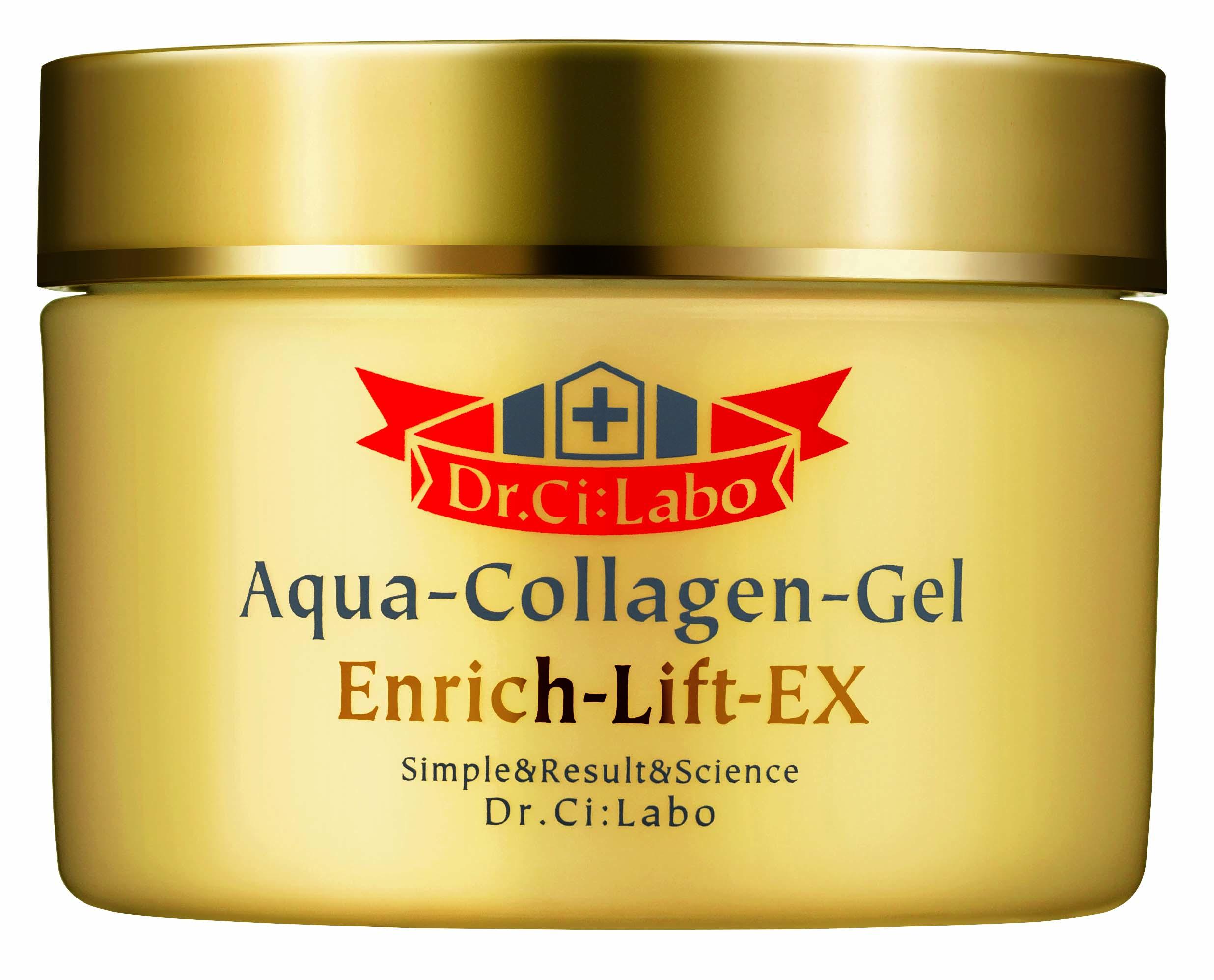Dr.Ci:Labo, 3D黃金緊緻膠原滋養凝露, 黃金乳霜, 抗皺乳霜, 緊緻拉提, 彈潤, 肌膚彈性, 修復肌膚, 肌膚老化, 凍齡, 試用, 體驗