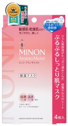 MINON, 水潤保濕修護面膜, MINON Amino Moist, 日本藥妝, 日本代購, 保濕面膜, 保濕, 日本推薦, 面膜推薦, 無香料, 無色素, 日本必買, 試用, 體驗