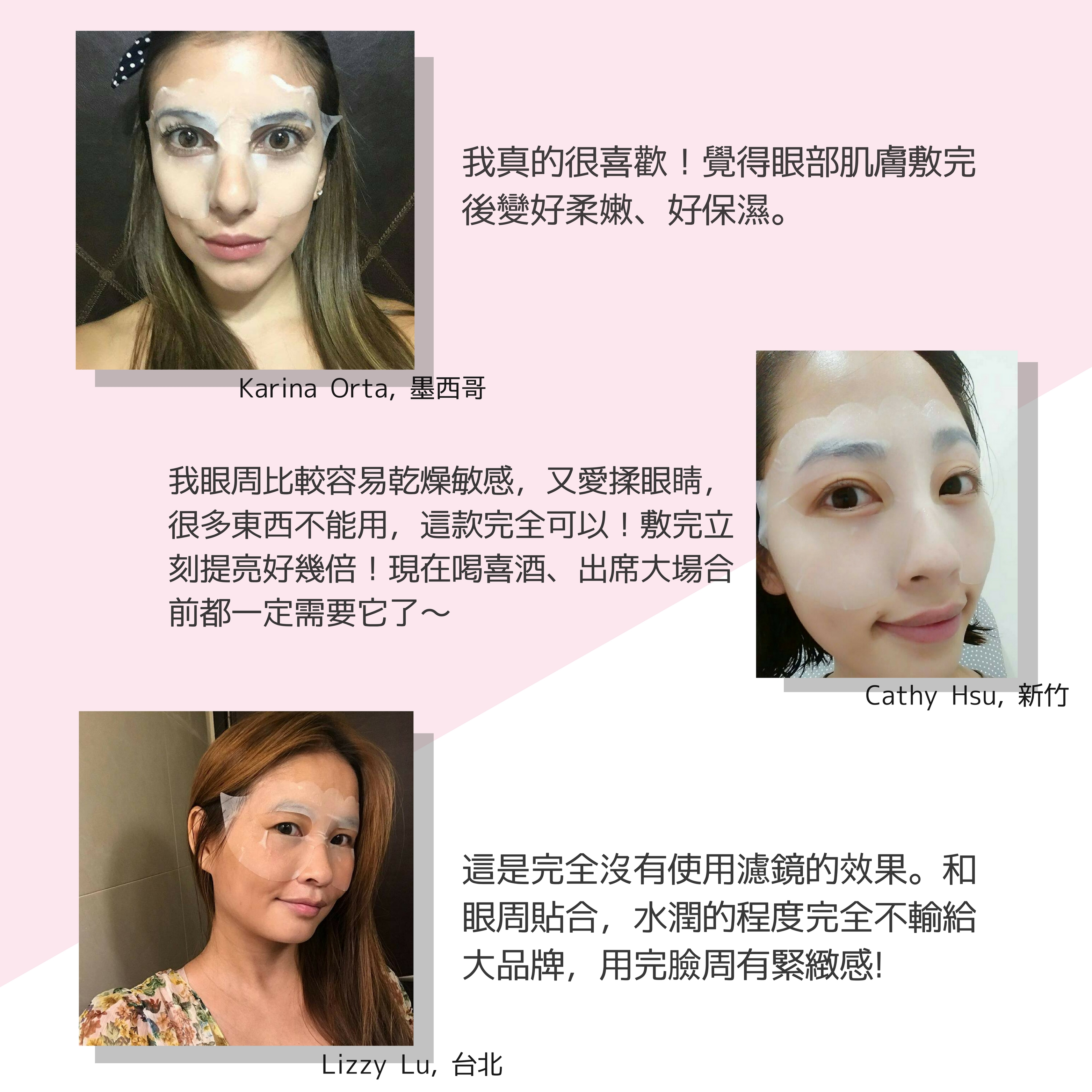 Aeria Skin, 超能植感緊緻亮眼膜, 眼膜推薦, 眼霜推薦, 眼下保養, 眼皮緊緻, 眼皮拉提, 眼周保養, 美白眼膜, 亮白眼膜, 試用, 體驗