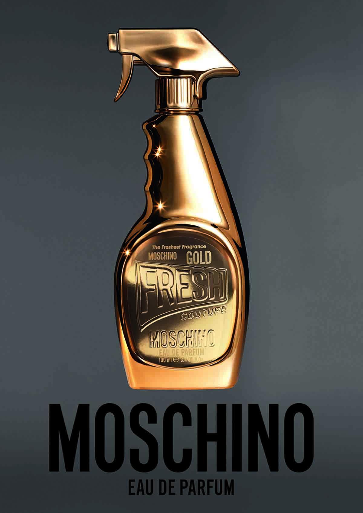 MOSCHINO, 莫斯奇諾, 亮金金女性淡香精, 宏亞香水, MOSCHINO哪裡買, MOSCHINO專櫃, 香水推薦, 香水專櫃, 莫斯奇諾哪裡買, MOSCHINO台灣, 莫斯奇諾專櫃, 宏亞香水專櫃, 宏亞香水門市, 試用, 體驗