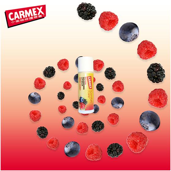 CARMEX, 小蜜媞, 修護唇膏青蘋果口味, 修護唇膏天然燕麥系列, 綜合莓果口味, 護唇膏推薦, 修護唇膏推薦, CARMEX小蜜媞門市, CARMEX小蜜媞櫃點, CARMEX小蜜媞哪裡買, CARMEX小蜜媞台灣, CARMEX小蜜媞試用, 試用, 體驗