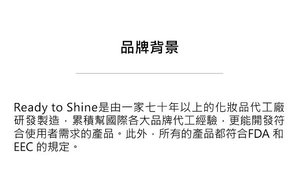 Ready to Shine, 煥彩恆久絲絨眼線膠筆, 銀河灰, Ready to Shine推薦, 眼線膠推薦, 眼線膠筆推薦, 眼線教學, Ready to Shine門市, Ready to Shine櫃點, Ready to Shine哪裡買, Ready to Shine台灣, Ready to Shine試用, 試用, 體驗