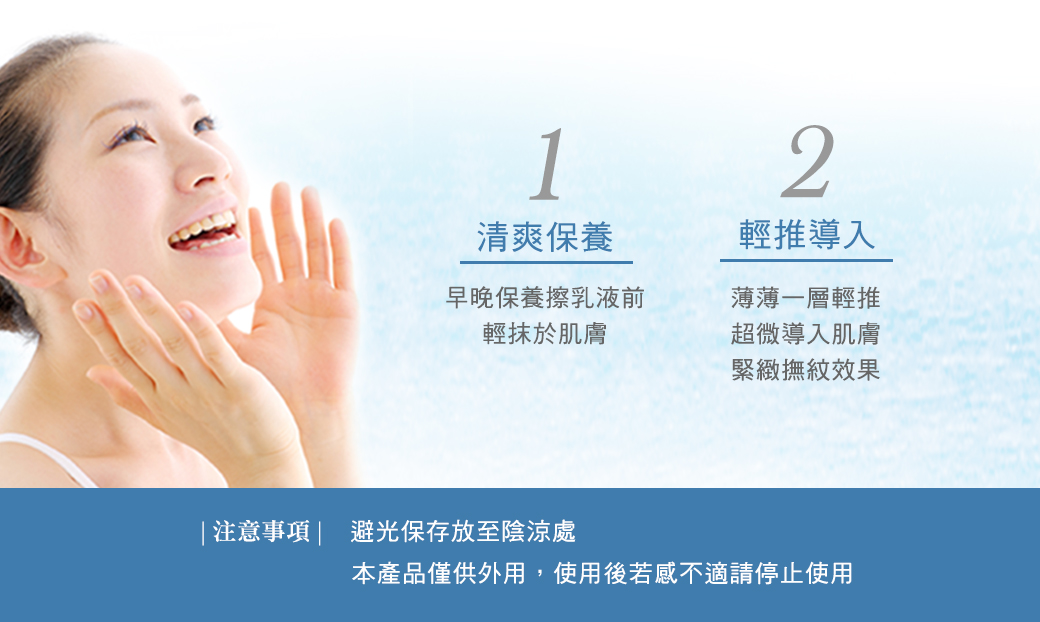 De第一化粧品, De, De第一化粧品推薦, 藍銅水光彈嫩凍膜, 凍膜推薦, De第一化粧品推薦, De第一化粧品門市, De第一化粧品櫃點, De第一化粧品網購, De第一化粧品哪裡買, De第一化粧品台灣, De第一化粧品試用, 試用, 體驗