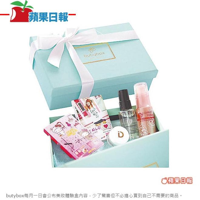 蘋果日報 butybox