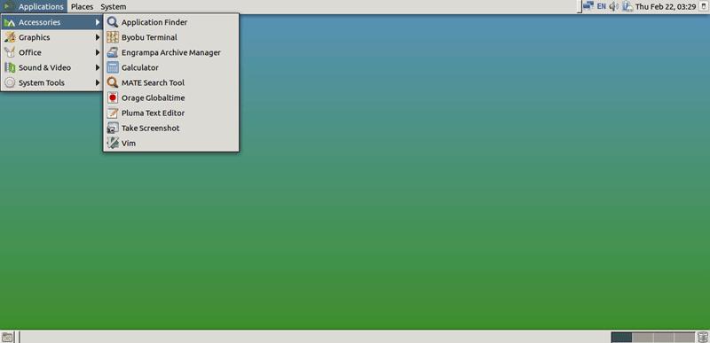 install lightweight desktop ubuntu server 16.04
