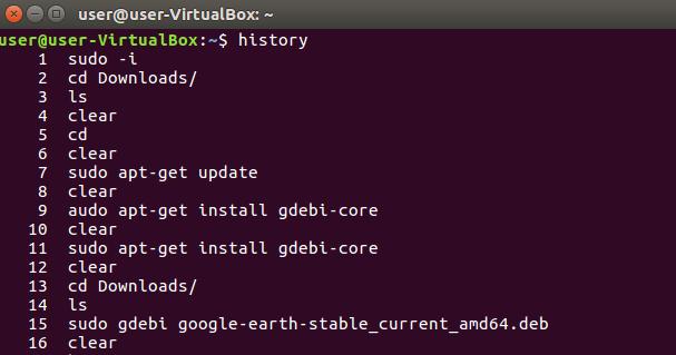 ubuntu terminal history