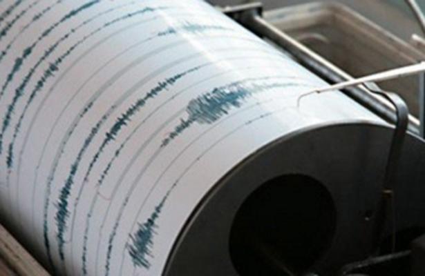 Sin daños en Colima tras sismo de 5.6 grados en escala de Richter