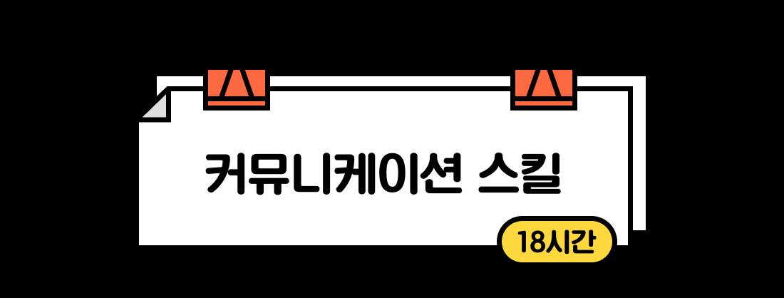 엑셀 대시보드
