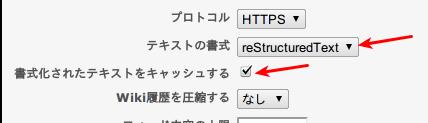https://storage.googleapis.com/static.ianlewis.org/prod/img/673/settings.png