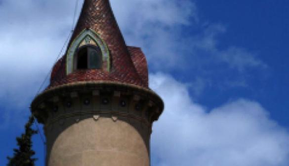 Villa de Lujo en Reus de 15 habitaciones