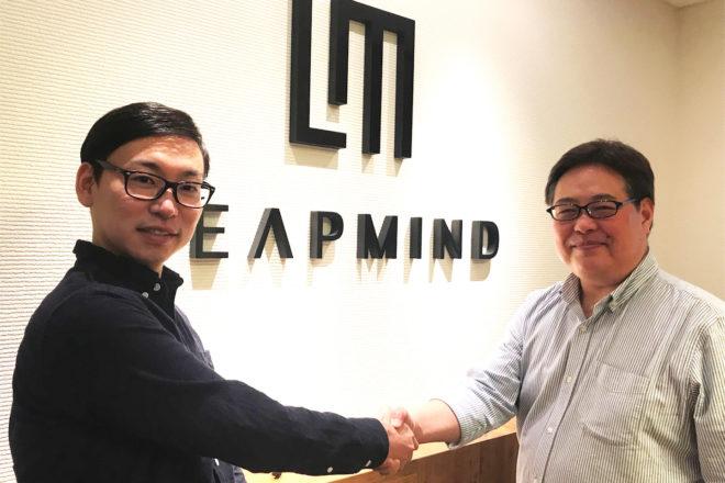 元インテル取締役兼副社長執行役員の宗像義恵氏が経営顧問に就任