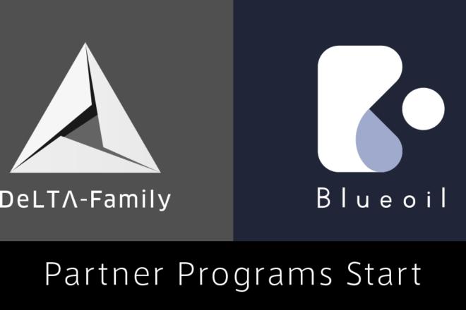 組込みDeep Learningの実ビジネス活用を支援する2種類のパートナープログラムを開始