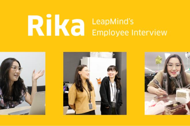 Employee Interview : Recruiter
