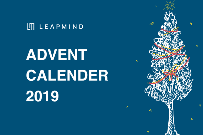 LeapMind Advent Calendar 2019 完走