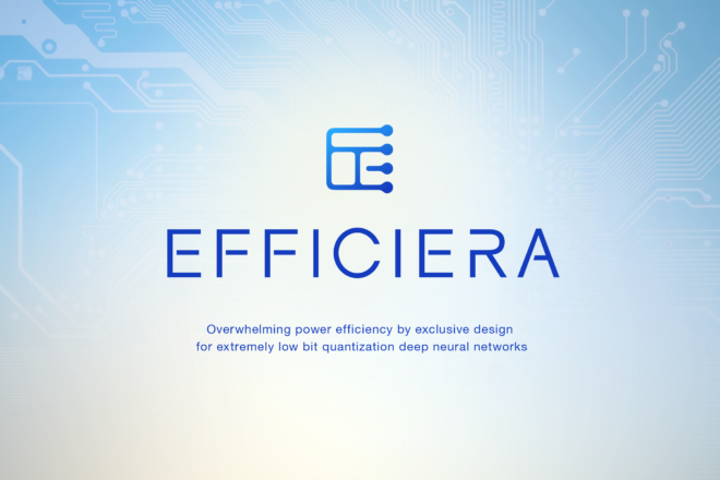"""LeapMind Unveils """"Efficiera"""", the New Ultra Low Power AI Inference Accelerator IP"""