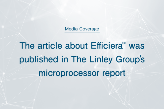 【Media Coverage】The article about Efficiera™ was published in The Linley Group's microprocessor report.