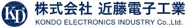 株式会社 近藤電子工業