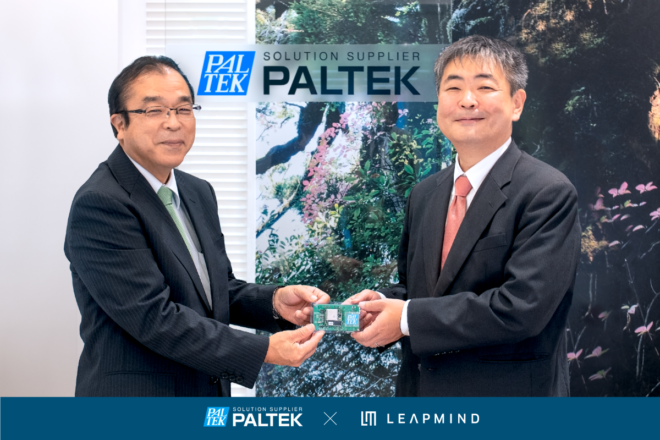 【Press Release】LeapMind Collaborates with PALTEK to Accelerate the Development and Mass Production of Edge AI Solutions Utilizing FPGAs