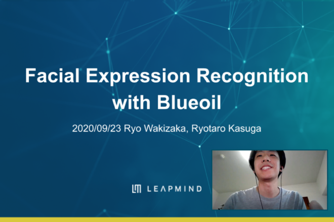 Facial Expression Recognition with Blueoil
