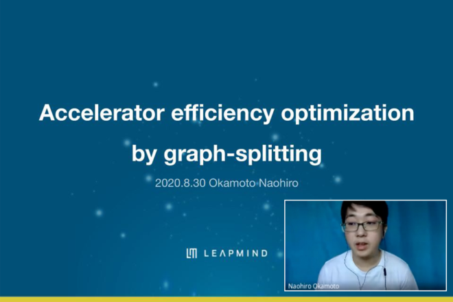 Accelerator efficiency optimization by graph-splitting