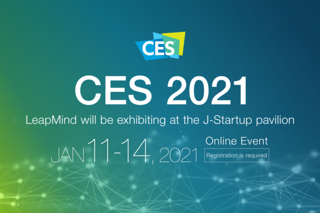 【Online Event】LeapMind will be exhibiting at the J-Startup pavilion at CES from January 11 to 14 in 2021.