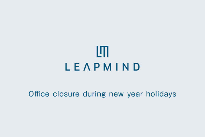 【Information】Office closure during new year holidays