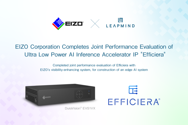 "【Press Release】EIZO Corporation Completes Joint Performance Evaluation of  Ultra Low Power AI Inference Accelerator IP ""Efficiera"""
