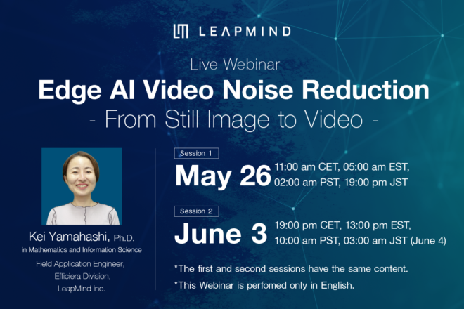 【Free Webinar】Edge AI Video Noise Reduction – From Still Image to Video –