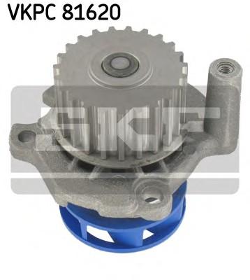 SKF VKPC 81620
