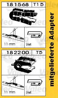 SWF 116612