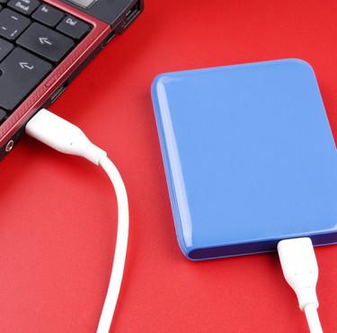 Le meilleur disque dur 3To selon vos besoinsLes meilleurs disques durs 3 To