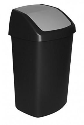 Une poubelle de cuisine à couvercle basculant classique