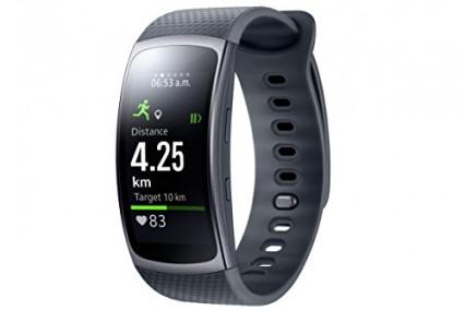 Une montre intelligente sportive à petit prix