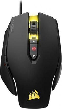 La souris gaming Corsair M65 Pro RGB