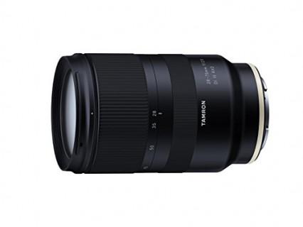 Un zoom pour monture Sony FE